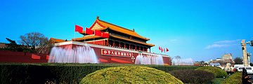 Dual screen  Wallpapers of Imperial Palace / Palace Museum China / Beijing Imperial Palace